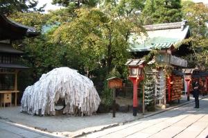 縁結び 京都 神社 パワースポット、2