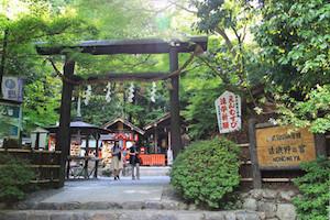 縁結び 京都 神社 パワースポット、7