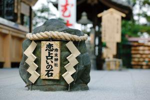 縁結び 京都 神社 パワースポット