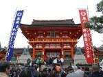関西の初詣のランキング!2017年の人気や穴場スポットは?