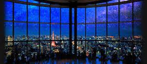 バレンタイン 東京 デート イベント おすすめ