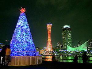 クリスマス 神戸市 デート おすすめ