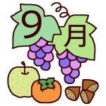9月のイベント、行事や記念日って?それぞれの意味や楽しみ方とは?