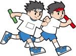 運動会や体育祭のリレー!速く走るコツや走順で遅い人はどこに入れる?
