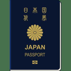 料金 パスポート 更新