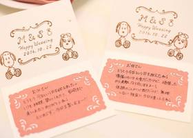 結婚式の席札メッセージ 親戚や上司 友人や両親のおすすめ文例