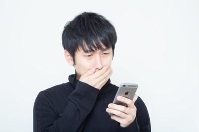 s-OK76_iphone6hikusugi20141221141320_TP_V1.jpg