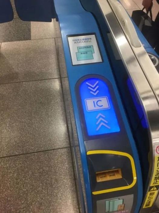 新幹線から富士山を見たい時は「E席」のチケット予約がおすすめ(上り下り共通)