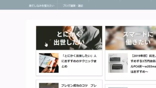 【スキルアップ】プレゼン成功のコツ プレゼンに便利なwindowsショートカットキー
