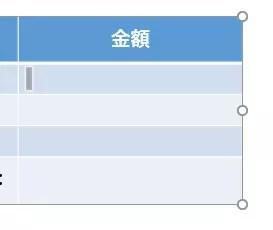 【パワーポイントtips】表へのテキストコピペ時に余計な改行を入れない方法