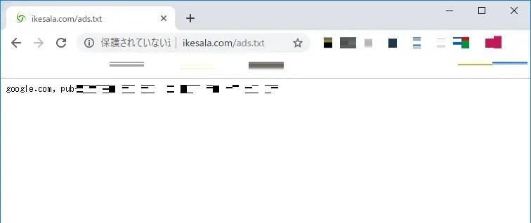 ネットオウルで「要注意 - ads.txt ファイルが含まれていないサイトがあります」に対処する