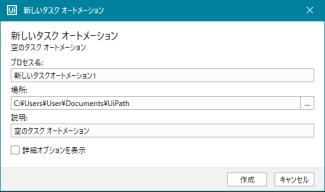 UiPath.Studio_2020-02-14_20-00-06
