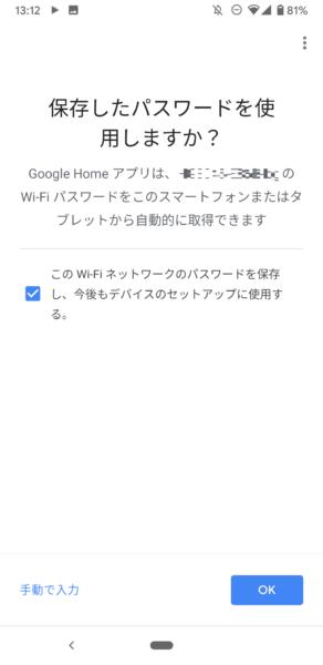 Screenshot_20200324-131220