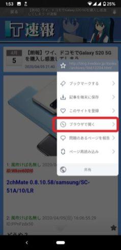 Screenshot_20200406-015326