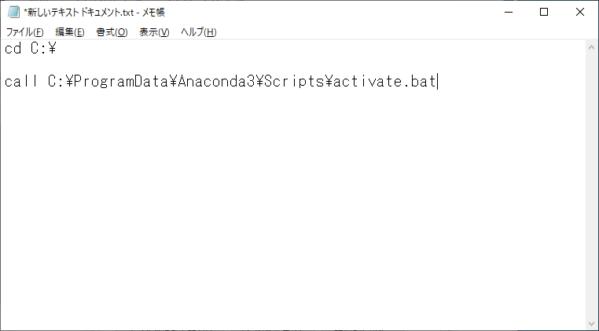 Twitter API「自動いいね」Pythonスクリプトをスケジュール登録し自動実行してみた
