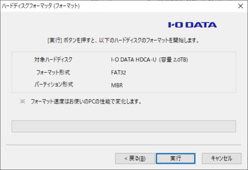 HDDFMT_2020-10-28_15-11-40