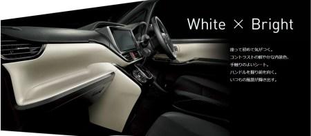 新型ノア特別仕様車WB内装画像
