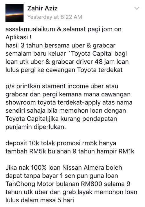 pinjaman kereta untuk pemandu Uber
