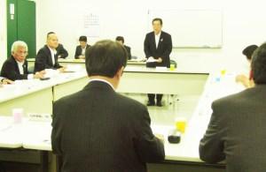 航路対策協議会