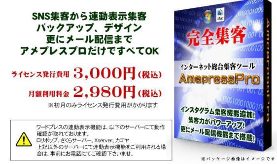 amepress4