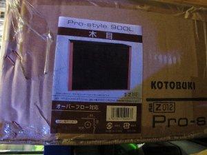 コトブキ プロスタイル 900L 木目 1台限定特価