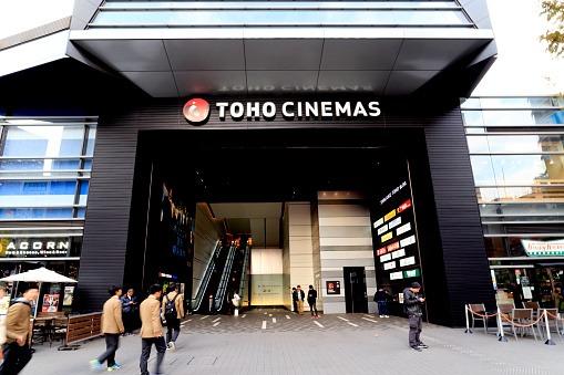 新宿TOHOシネマズ
