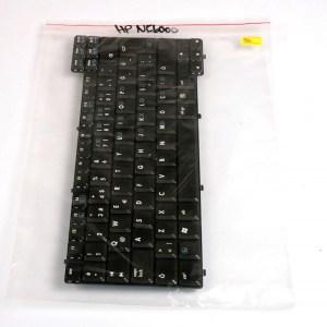 HP - COMPAQ NC6000 TürkçeTR Q Klavye 344391-141