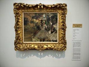 国立西洋美術館~常設展バリアフリー情報
