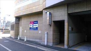 六本木ヒルズ~駐車場バリアフリーガイド