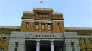 国立科学博物館~日本館