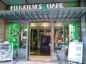 車椅子で行く東京ミッドタウン~フジフイルムスクエアのバリアフリー事情