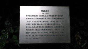 ヱビスビール記念館バリアフリー