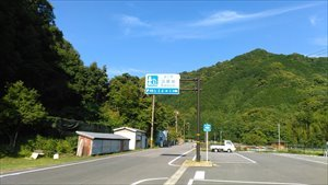 南紀串本 橋抗岩バリアフリー情報