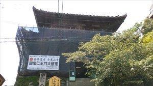 吉野山の金峯山寺