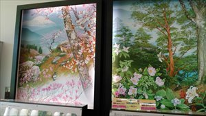 箱根ビジターセンター バリアフリー情報