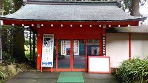 箱根神社バリアフリー情報