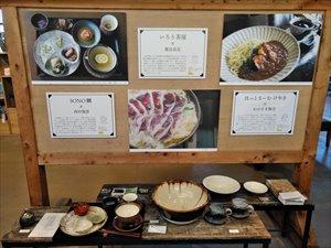 2019年2月は、益子焼の器を使った地元レストランのメニューを展示。益子焼の技とシェフの腕、そして食材の良さが伝わる企画です。