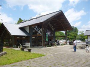 車椅子で行く道の駅バリアフリー情報~栃木県北編~