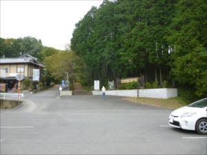 車椅子で行く焼き物の町「益子」バリアフリー情報