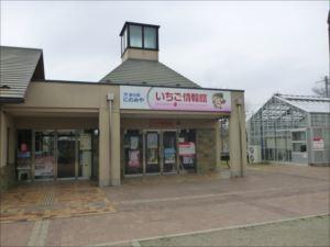 車椅子で行く道の駅バリアフリー情報~栃木県東編