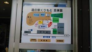 車椅子で行く道の駅バリアフリー情報~千葉県香取・海匝エリア編