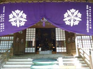 浄真寺 九品仏