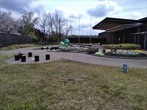 愛地球博記念公園(モリコロパーク)バリアフリー情報