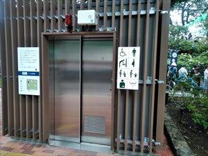 障害者用トイレは白山公園内に