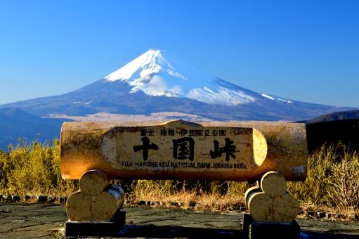山中の貴重なトイレがある 箱根・十国峠レストハウス バリアフリー情報