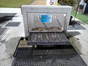 湧水コーナー