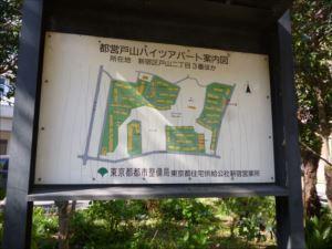 現在の箱根山周辺