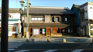 山本有三ふるさと記念館