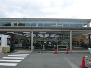 神奈川県の産直ショップ JA相模原市「ベジたべーな」車椅子バリアフリー情報