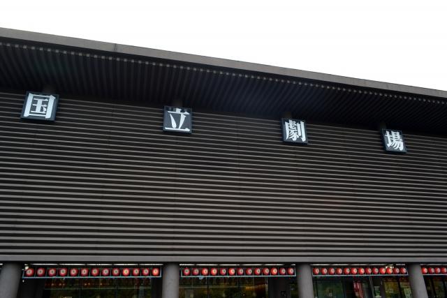 半蔵門 国立劇場 車椅子利用ガイド バリアフリー情報